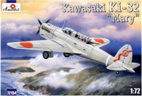 "Kawasaki Ki-32 ""Mary"" aircraft, grey"