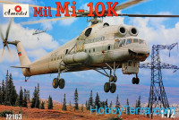 "Mil Mi-10K Soviet ""Flying Crane"" helicopter"