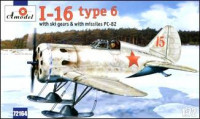 Polikarpov I-16 type 6 Soviet fighter