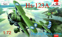 Henschel Hs-123A Chinese dive bomber