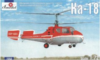 Ka-18 Soviet civil helicopter