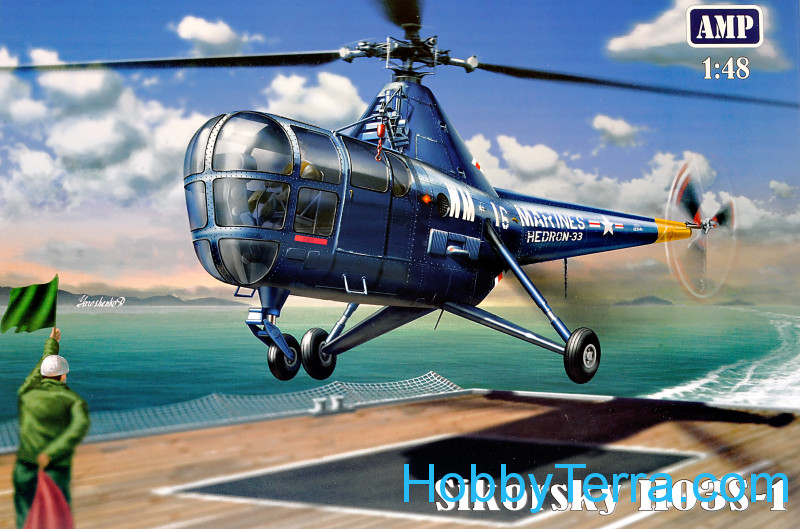 Helicopter Sikorsky H03S-1