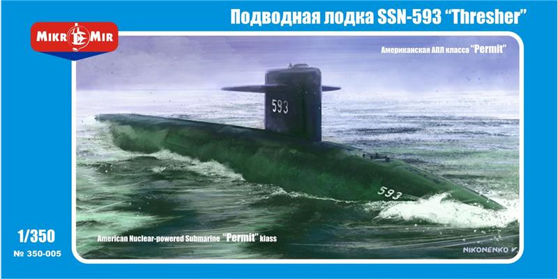 "SSN-593 ""Thresher"" U.S. submarine"