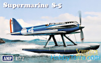 Supermarine S-5 (Trophy Series)
