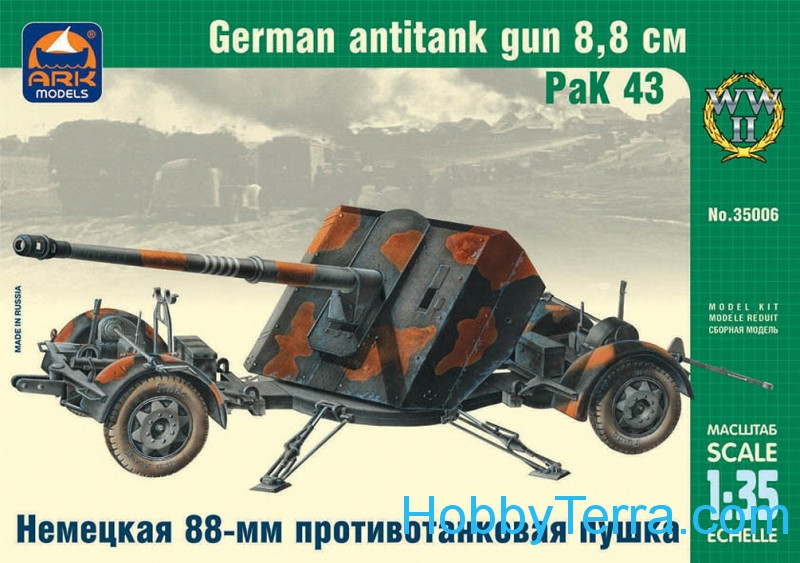 Ark models  35006 PaK 43 German 88mm anti-tank gun