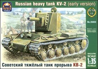 KV-2 (early ver.) WWII Russian heavy tank