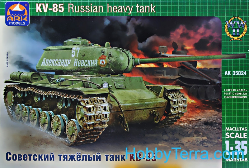 Ark models  35024 KV-85 Russian heavy tank