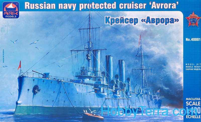Ark models  Russian cruiser 'Aurora'