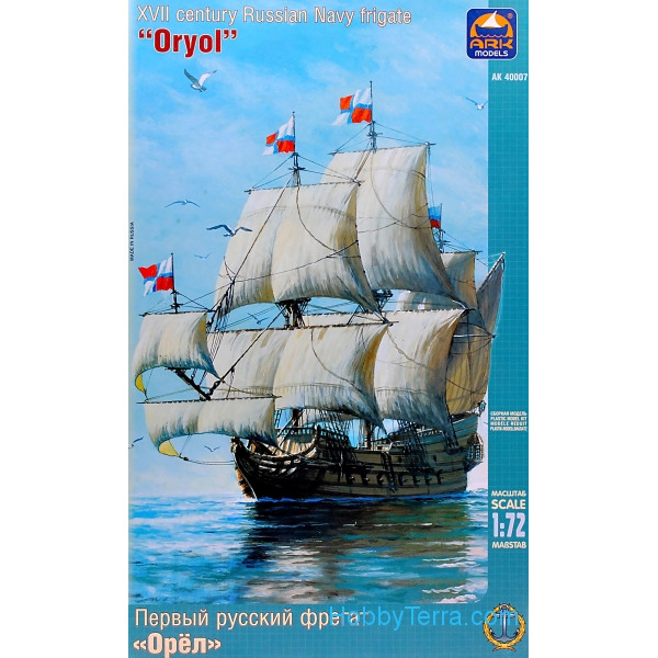Ark models  Russian sailing ship 'Oryol'