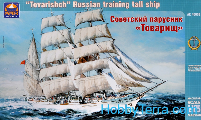 "Soviet ship ""Tovarisch"""