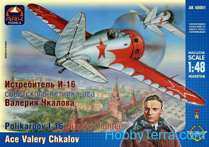Ark models  48001 Polikarpov I-16 Russian Fighter (Ace Valery Chkalov)