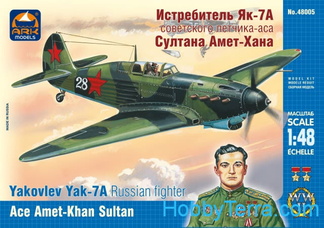 Ark models  48005 Yak-7A Russain fighter Ace Amet-Khan Sultan