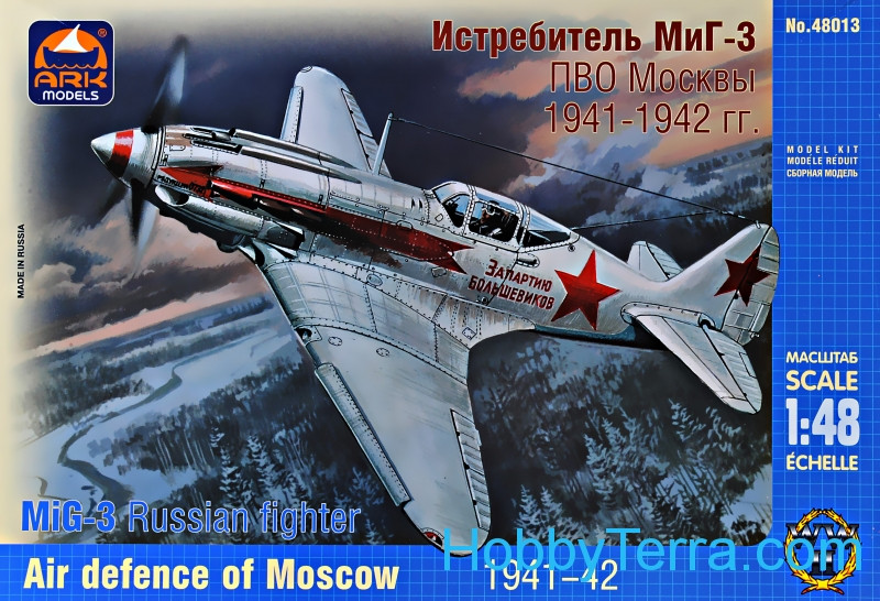 Ark models  48013 MiG-3 Russian fighter, Air defense of Moscow