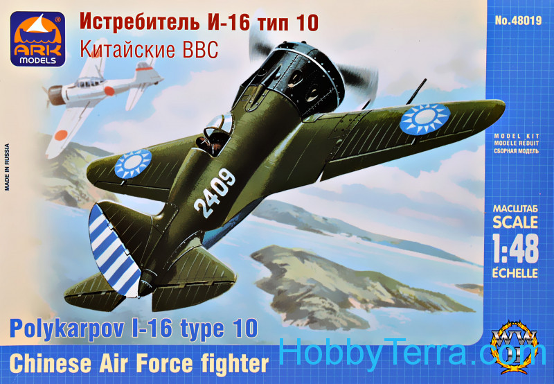 Ark models  48019 Polikarpov I-16 type 10 (Chinese air force fighter)