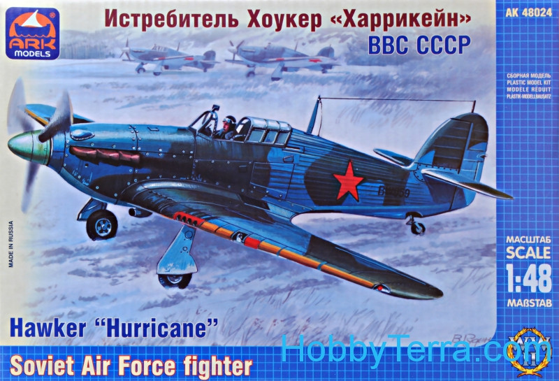 "Hawker ""Hurricane"" Mk.1 Soviet AF fighter"
