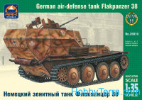 Flakpanzer 38(t) WWII German air-defense tank
