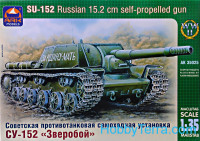 SU-152 WWII Russian 152mm self-propelled gun