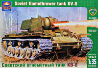 KV-8  Soviet heavy flamethrower tank