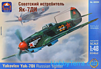 Yakovlev Yak-7DI WWII Russian fighter