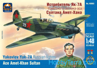 Yakovlev Yak-7A Russain fighter Ace Amet-Khan Sultan