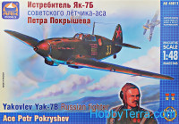 Yakovlev Yak-7B Russian fighter, ace P. Pokryshev