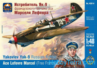 Yakovlev Yak-9 Russian fighter, ace L. Marcel