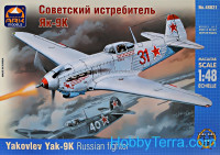 Yak-9K Russian fighter