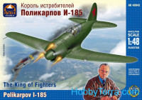 The King of Fighters Polikarpov I-185