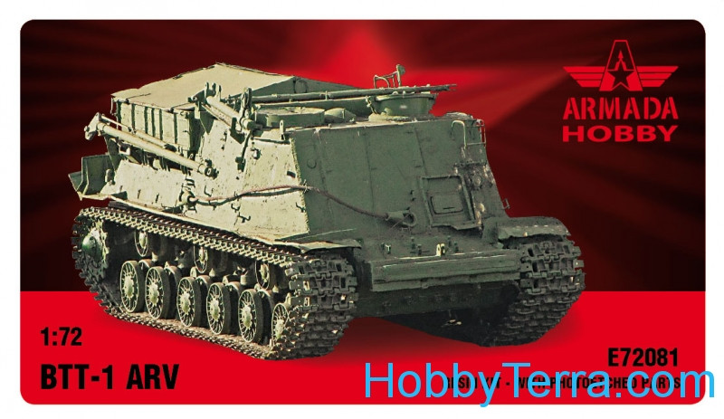 BTT-1 armored recovery tractor (resin kit)