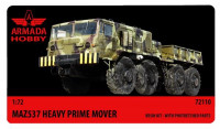 MAZ-537 Soviet 8 wheeled heavy prime mover (resin kit & PE set)