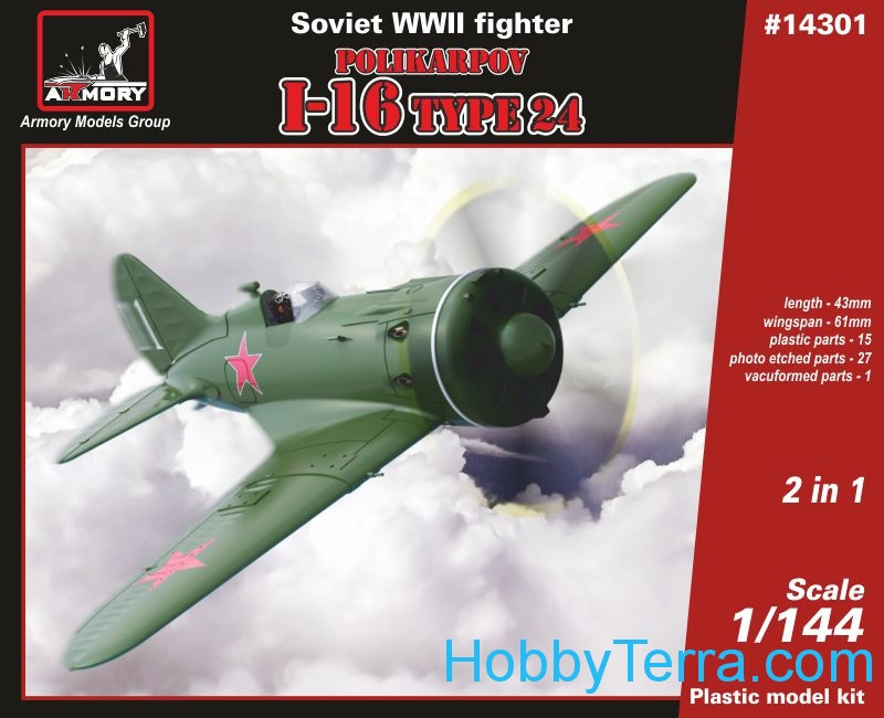 Polikarpov I-16 type 24, Soviet WWII fighter