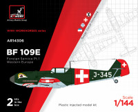 "Messerschmitt Bf 109E ""Foreign Service Aces"", Pt.1 (2 kits in box)"