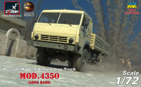 Russian Modern 4x4 Military Cargo Truck mod.4350, limited edition (resin tires)
