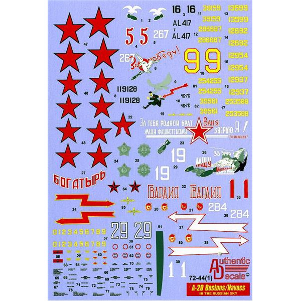 Decal 1/72 for A-20 Bostons/Havocs In the Russian Sky