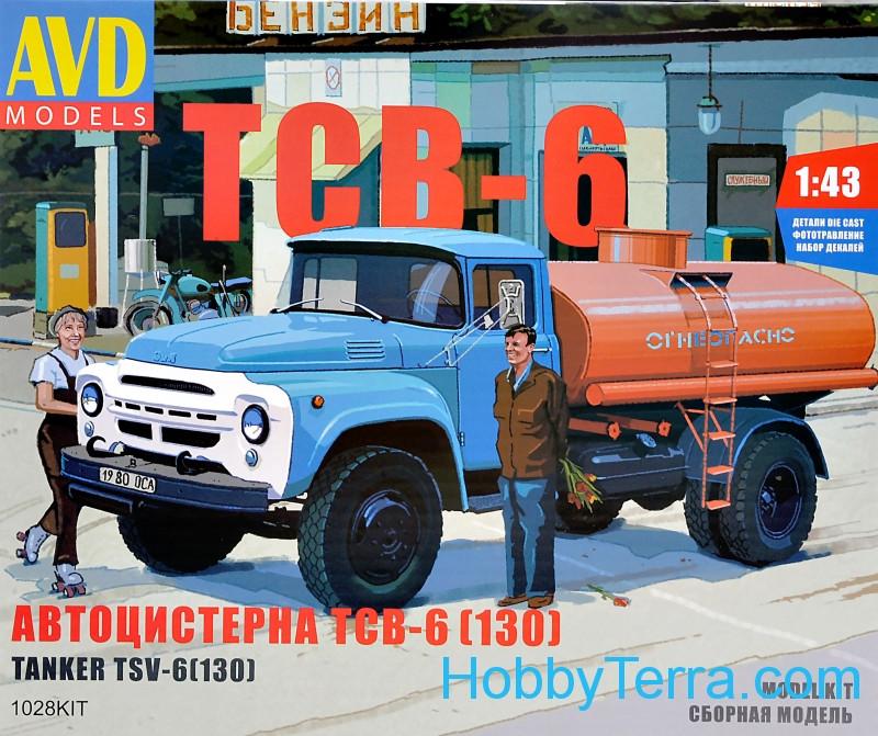 ZIL-130 Live Fish  Tanker Truck 1062KIT AVD MODEL KITS 1:43 New !
