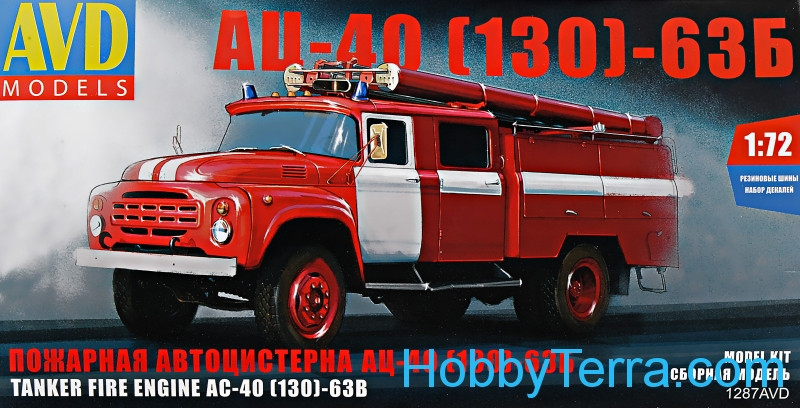 Tanker fire engine AC-40 (130) - 63B