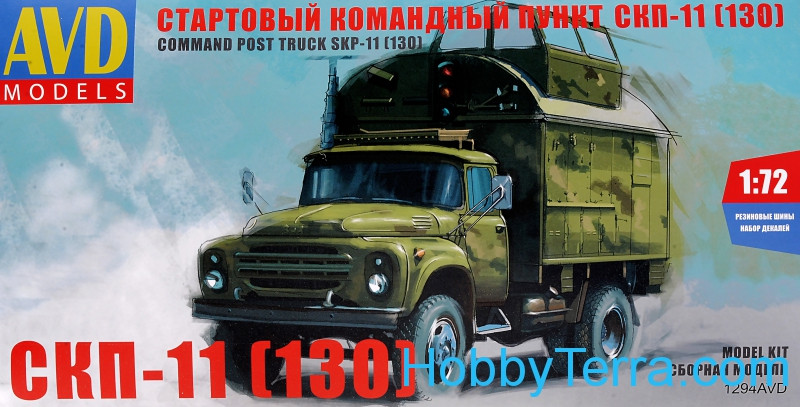 Command post truck SKP-11 (130)