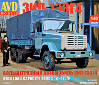 ZIL-133G4 truck (with awning)