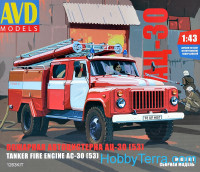 Tanker fire engine AC-30 (53)