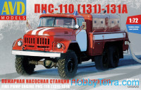 Fire pump engine PNS-110 (131) - 131A