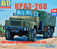 KRAZ-260 Army truck (early)