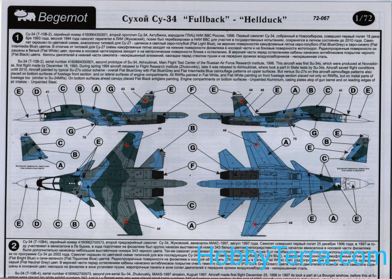 "Begemot  72067 Decal 1/72 for Sukhoi Su-34 ""Fullback""-""Hellduck"""