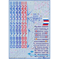 Decal 1/48 for MiG-31