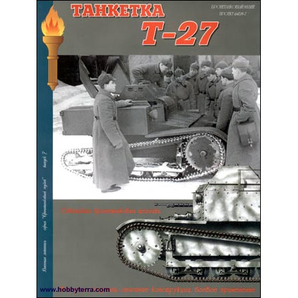 "T-27 ""Tanketka""  WWII Soviet armored vehicle"