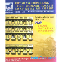 "British A34 Cruiser tank ""Comet"" workable track set"