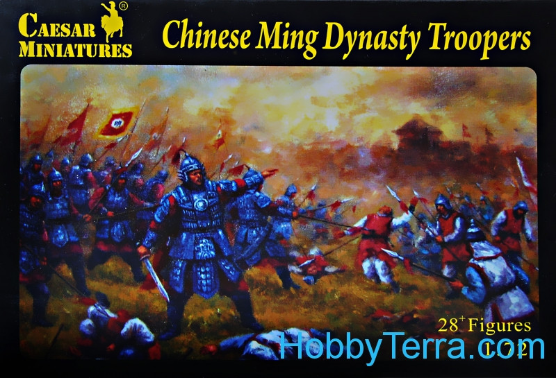Caesar  032 Chinese Ming Dynasty Troopers