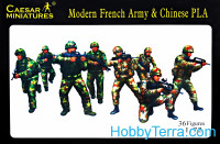 Modern French Army with Modern PLA Chinese Army