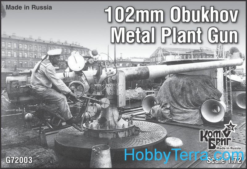 Russian 102mm Obukhov Metal Plant Gun