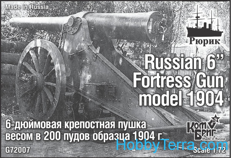 "Russian 6"" fortress gun model 1904"