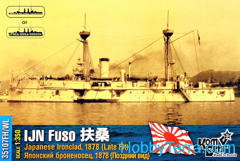 IJN Fuso Ironclad, 1878 (Late Fit)